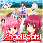 Angel Beats!-1st beat