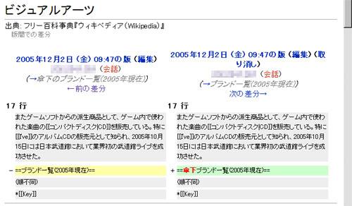 2007082903_s.jpg