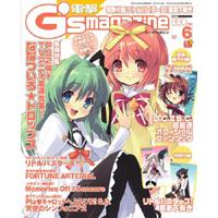電撃G'smagazine (デンゲキジーズマガジン) 2007年 06月号